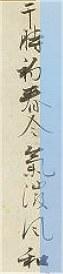 Reiwatokishubon02