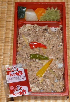 Takasaki130ben02_2