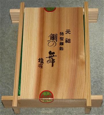 Tainomai02