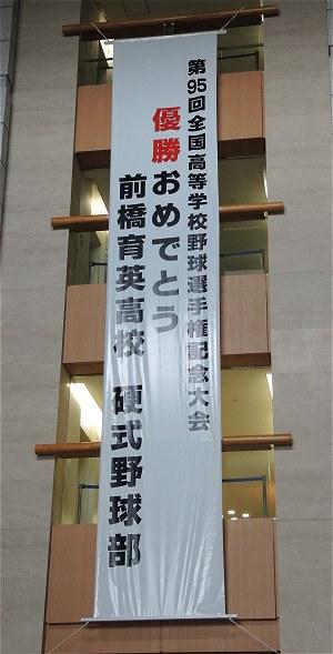 Maeikuyusho