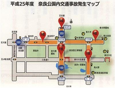H25_shikajiko01