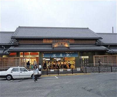 Sawaraeki01