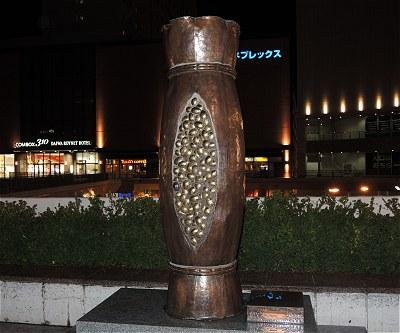 Nattozo