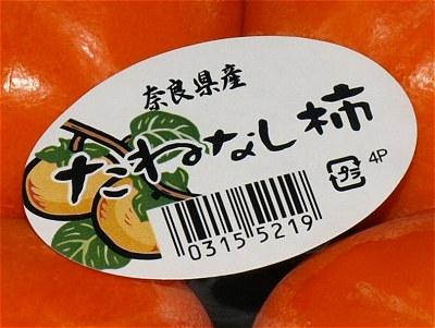 Narakaki02