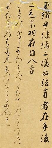 Katsura763