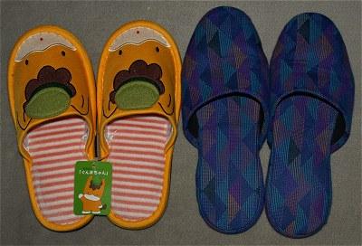 Gunmac_slipper02