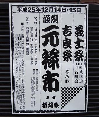 Kiratei2013_05
