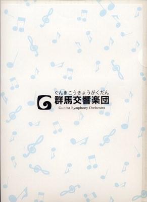 Gunkyocf01