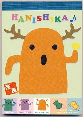 Hanishika01