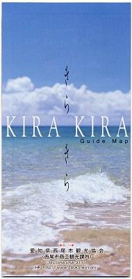 Kirakira01