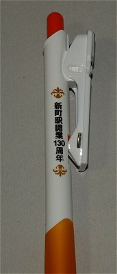 Shinmachi_p02