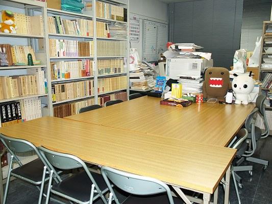 Office04