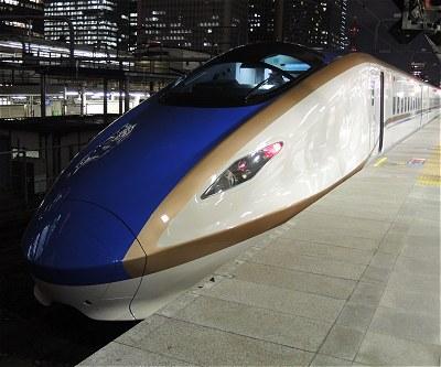 Shinkan01
