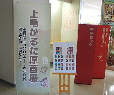 Jomokaruta_gen01