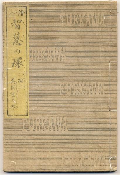 Chienowa01