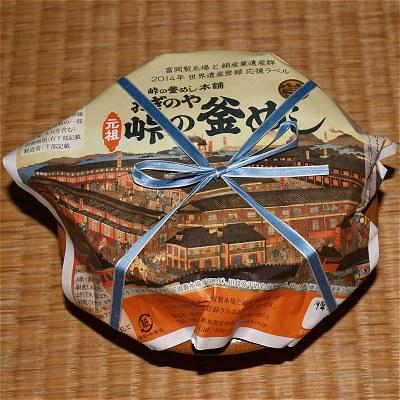 Kamameshi_tomi03