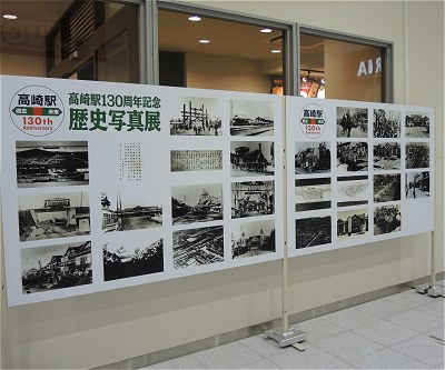 Takasaki130a