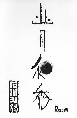 Kyuyo20140417