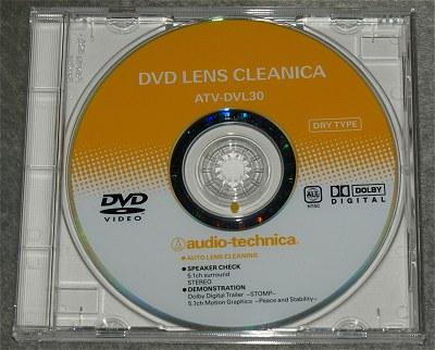 Lens_clean