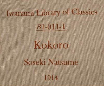 Iwanamitoto04
