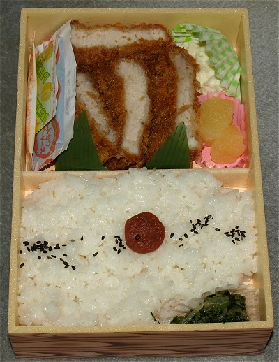 Kodawaritonben02
