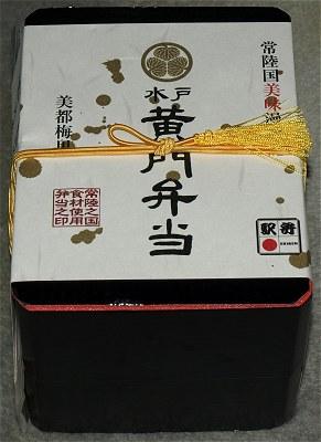 Komonben01