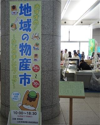 Kencho20140627b