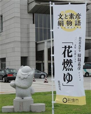 Kencho20140627e