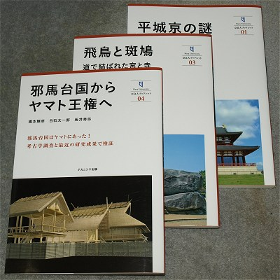 Naradaibook