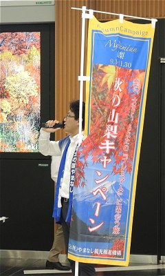 Hishimaru03