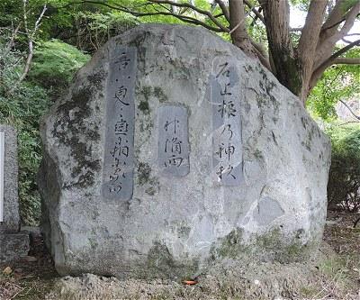Isonokamikahi03