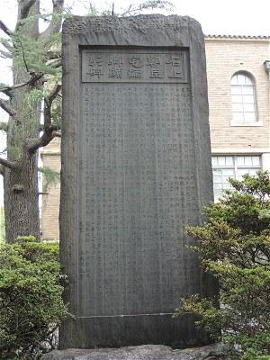 Yakatsuguhi