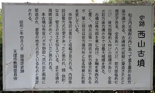 Nishiyama02