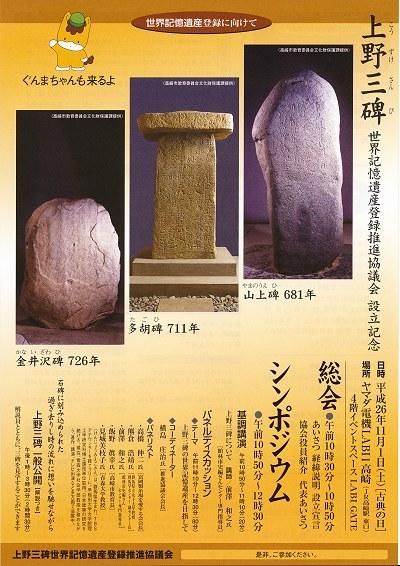 Kozuke3hi_sekai01