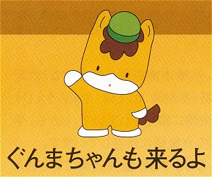 Kozuke3hi_sekai02