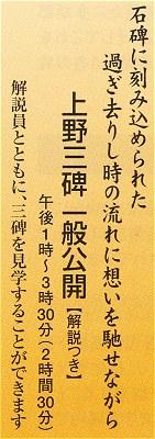 Kozuke3hi_sekai03