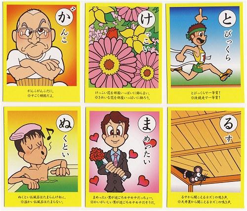 Shizucard02