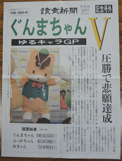 Gunmac_1igogai02