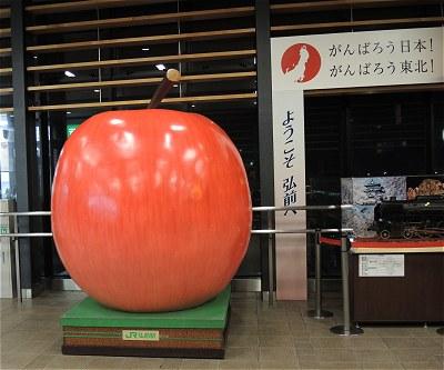 Zenkokuhirosaki02