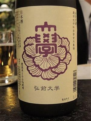 Zenkokuhirosaki14