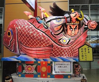 Zenkokuhirosaki17