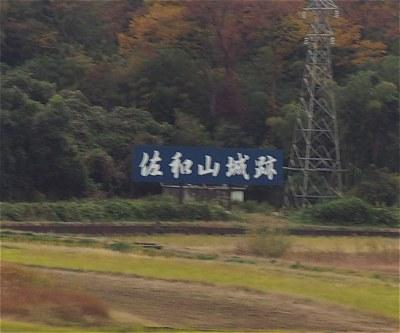 Daikojiki04