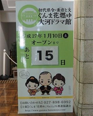 Hanamoyu02