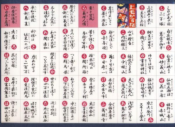 Jomokaruta_cf02
