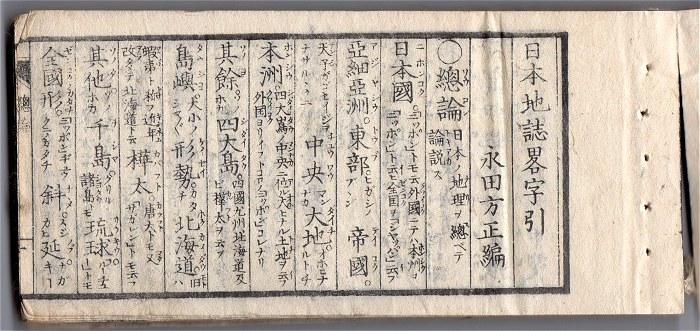 Chishiryaku02