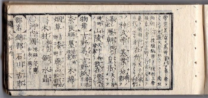 Chishiryaku03