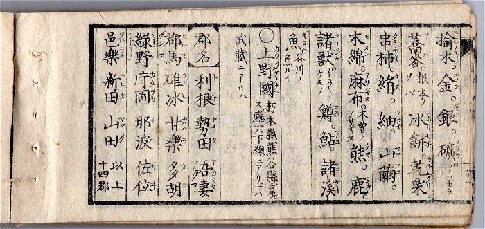 Chishiryaku04