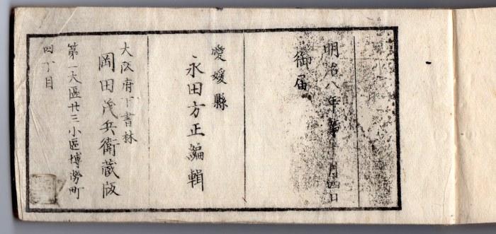 Chishiryaku06