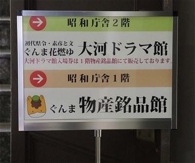 Hanamoyu04