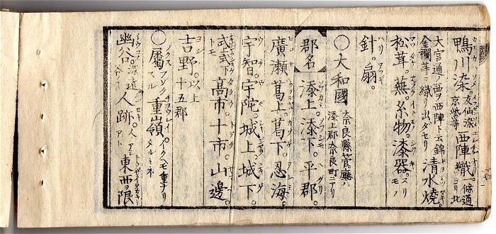 Chishiryaku07